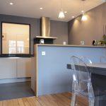 Création d'une nouvelle cuisine avec salle à manger attenante